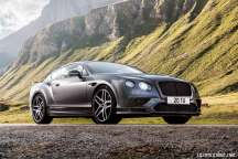 Bently 2017 Continental Supersports