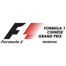 Formula 1 Chinese Grand Prix LOGO