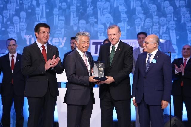 Toyota Otomotiv Sanayi Türkiye'ye İhracat Ödülü