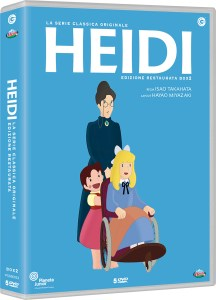 cof heidi renew vol2 ps