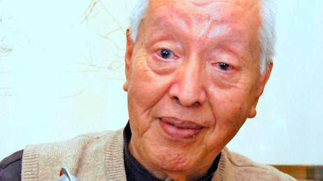 Shozo Uehara