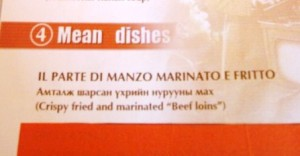 Lost in translation - 'Mean' dishes (aka meat dishes)