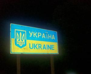 ukraine sign