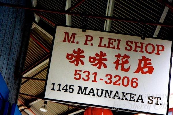 Lei shop sign