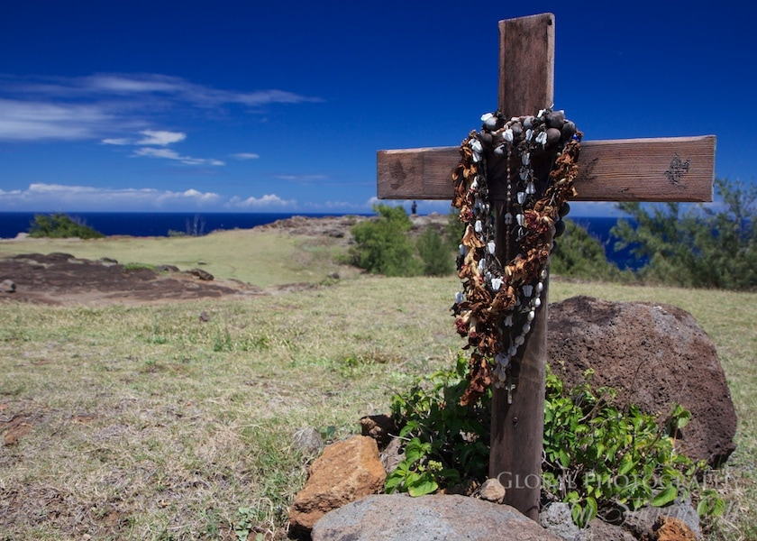 Kahekili Highway Maui Memorial