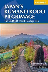 Kumano Kodo hiking guide