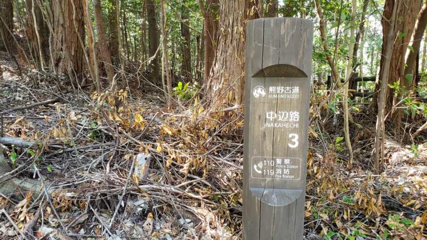 km marker