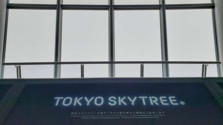 places to visit in Tokyo skytree