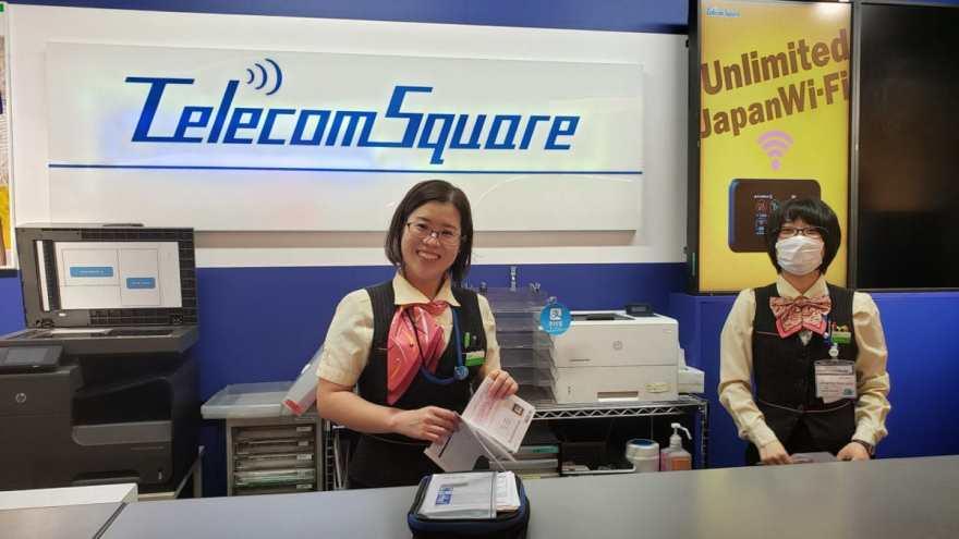 rent a telecom square at tokyo airport