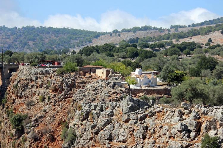 Panorama de montagne à Aradena