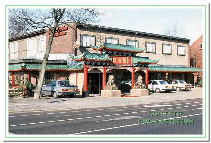 In 1986 kwam een einde aan Funadama aan de Dorpsstraat 2 in Castricum. Het werd  een Chinees restaurant, waartoe in 1987 aan de heer Wu uit Almere toestemming voor de opvallende gevel verandering werd gegeven. Jan Beentjes hernam zijn culinaire activiteiten als eigenaar van Restaurant 't Eethuysje.