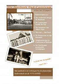 Het 33e Jaarboek is verschenen!
