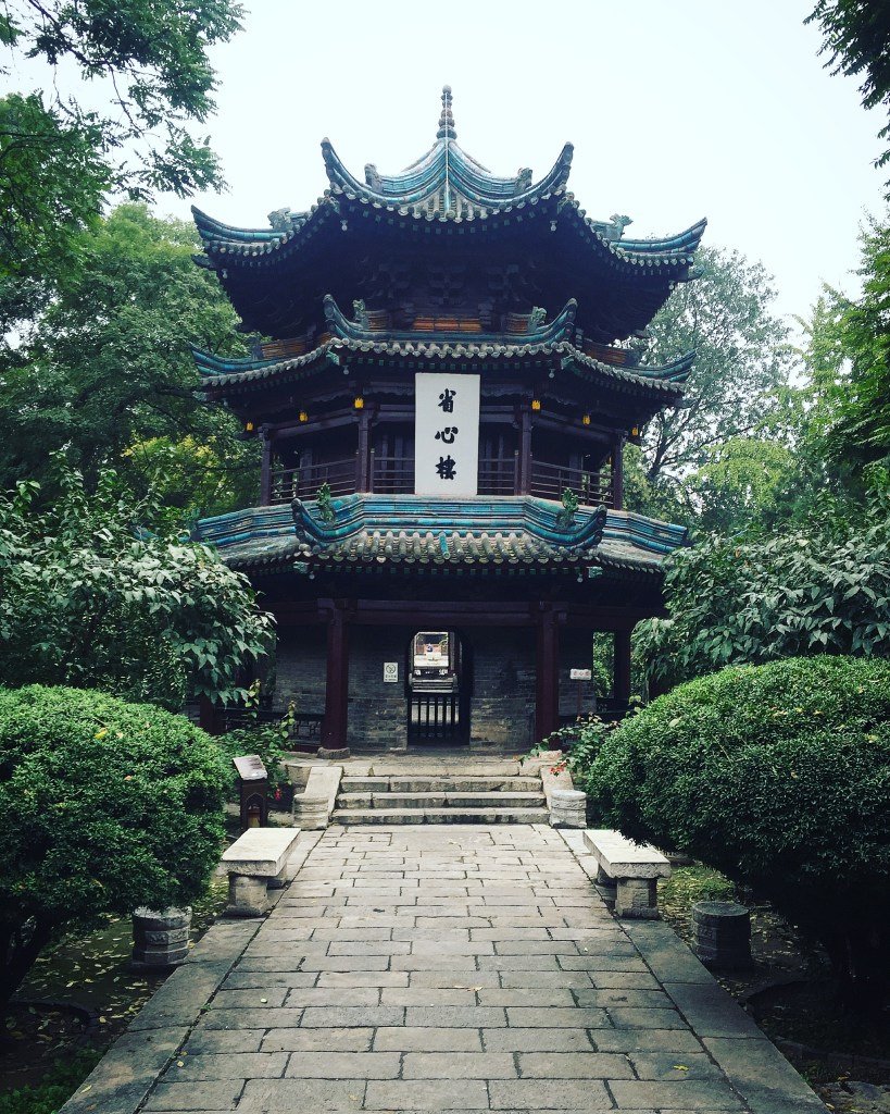 Xi'an mosque pavilion