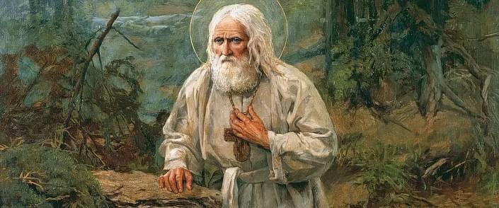 Seraphim Sarovsky.  Spiritual feats
