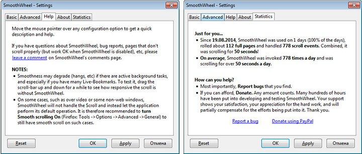 Как настроить прокрутку в Firefox_3