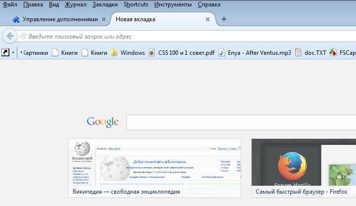 Просмотр файла в Mozilla Firefox