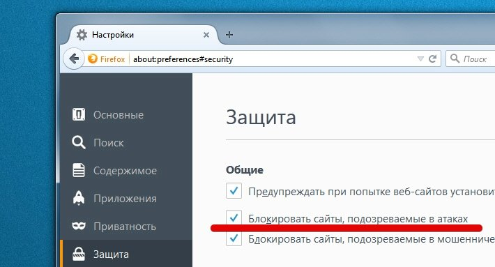 Firefox downloads locked perhaps contains a virus or spy (4)