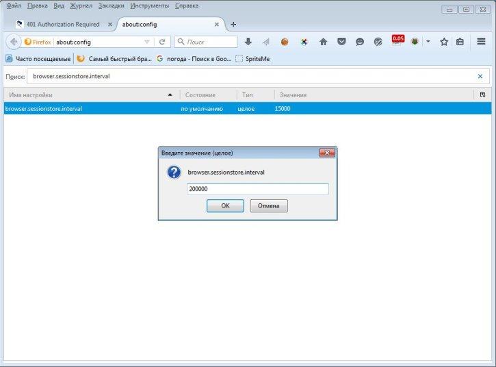 задержка видео в Firefox