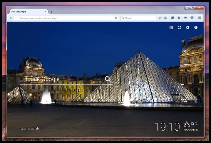 Firefox new start page (8)
