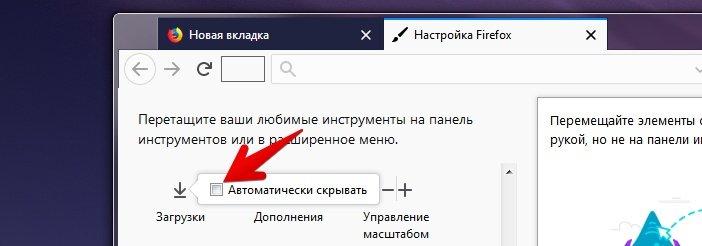 Автоматически скрывать кнопку загрузки