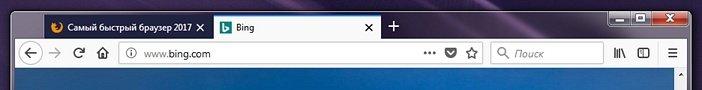 Поисковое поле в Firefox Quantum