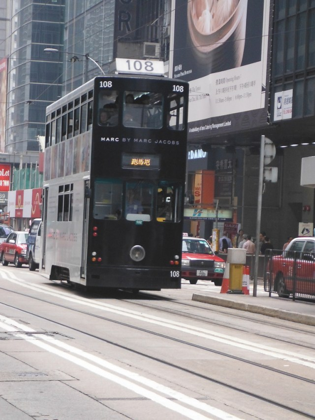 Trams on Hong Kong Island