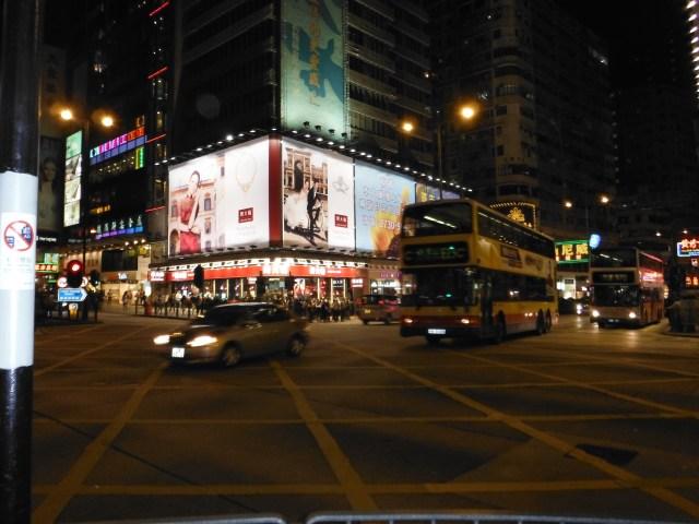 hotels in Tsim Sha Tsui Hong Kong
