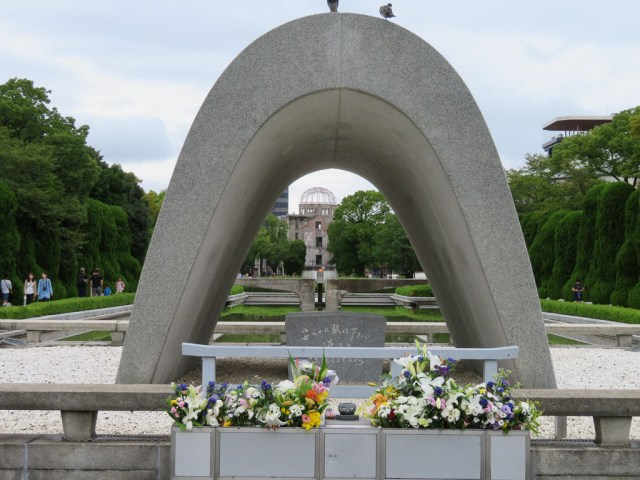 attractions in Hiroshima