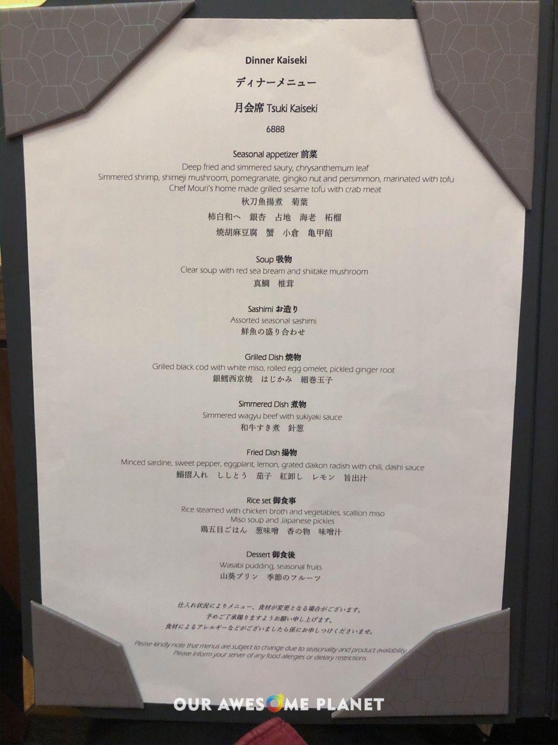 Dinner Kaiseki