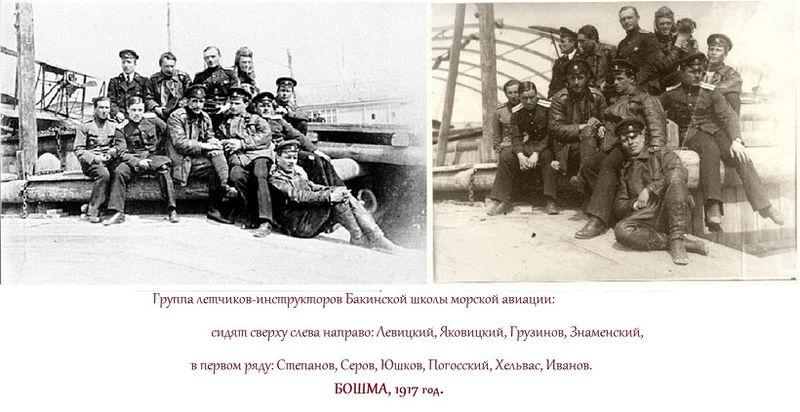 Serov 02.jpg
