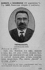 Topshibachev-1906.JPG