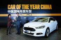 Motor Trend China Picks 2014 COTY and SUOTY Winners