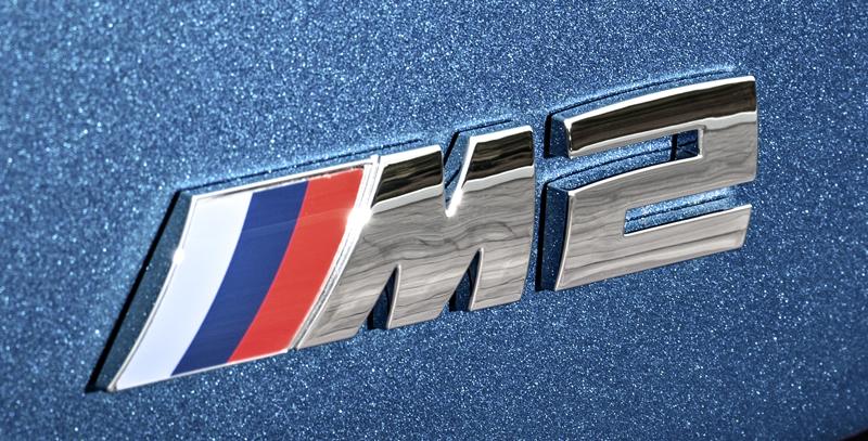 BMW M2!
