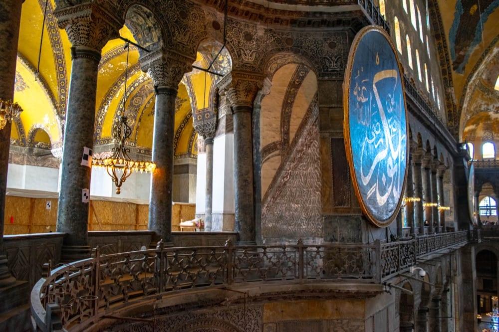 2 Day Istanbul Itinerary: Hagia Sophia