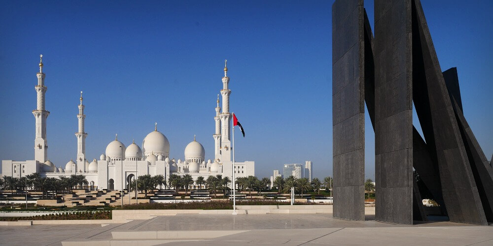 View of the Grand Mosque from Wahat al Karama | How to photograph the Sheikh Zayed Grand Mosque