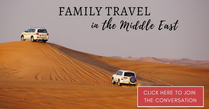 Desert safari in the UAE - sign up form for Facebook Community