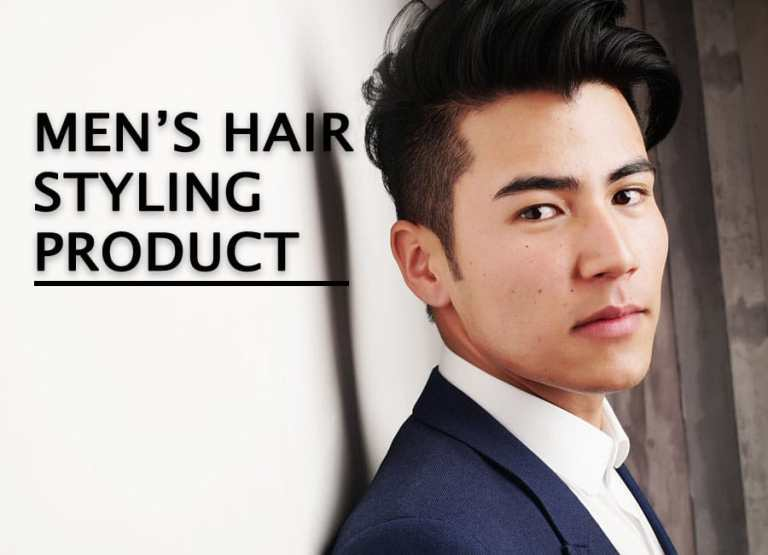 Men's Hairstyling Products