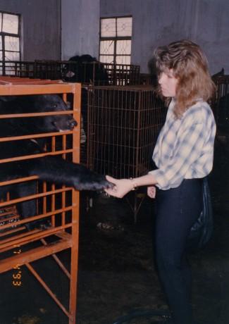 Jill in 1993