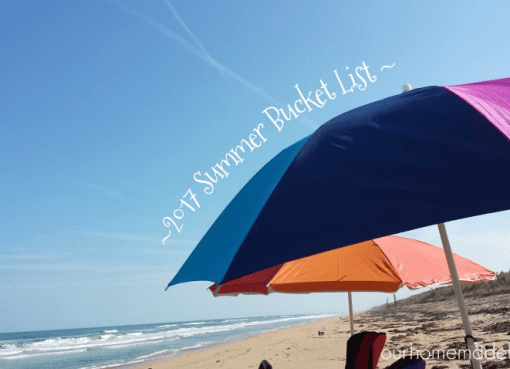 2017 summer bucket list
