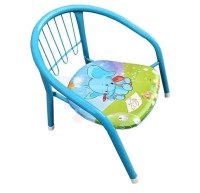 Buy Small Baby Chair With Back For Rest - Blue And Red ...