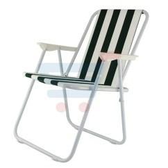 Folding Chair Qatar Computer Target Buy Foldable Beach And Garden 492 W G Online Doha