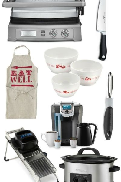 Kitchen ideas for gift giving through Wayfair.com