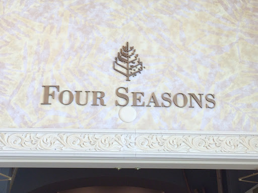 Veranda Four Seasons Las Vegas Nv Our Sweet Adventures
