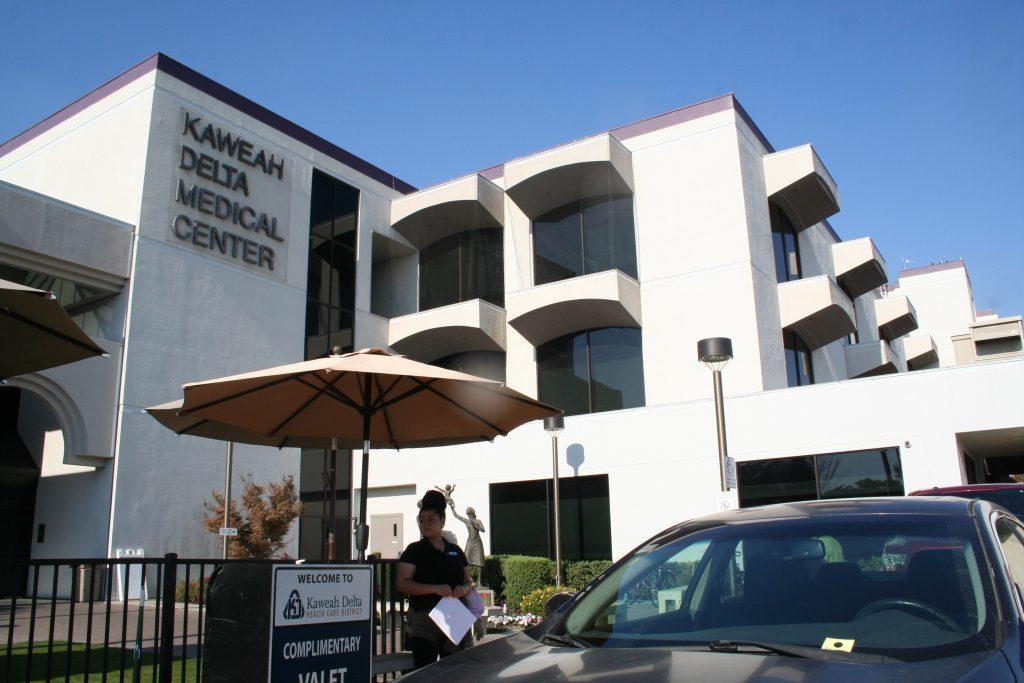 Kaweah Delta Begins Emergency Room Upgrade  Valley Voice