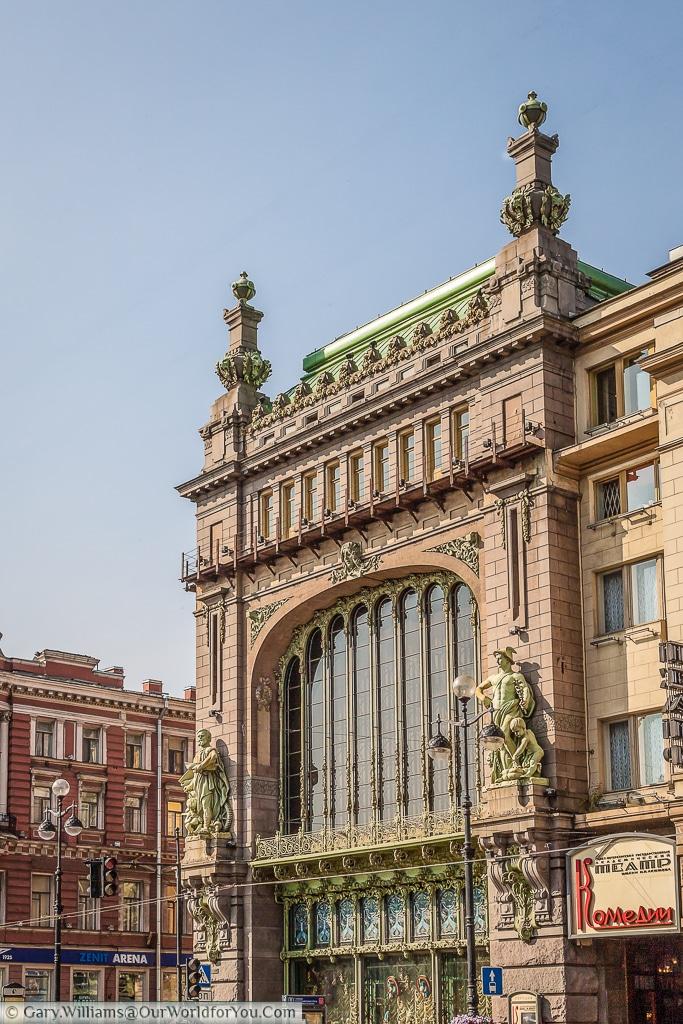 The Eliseyev Emporium, St Petersburg, Russia