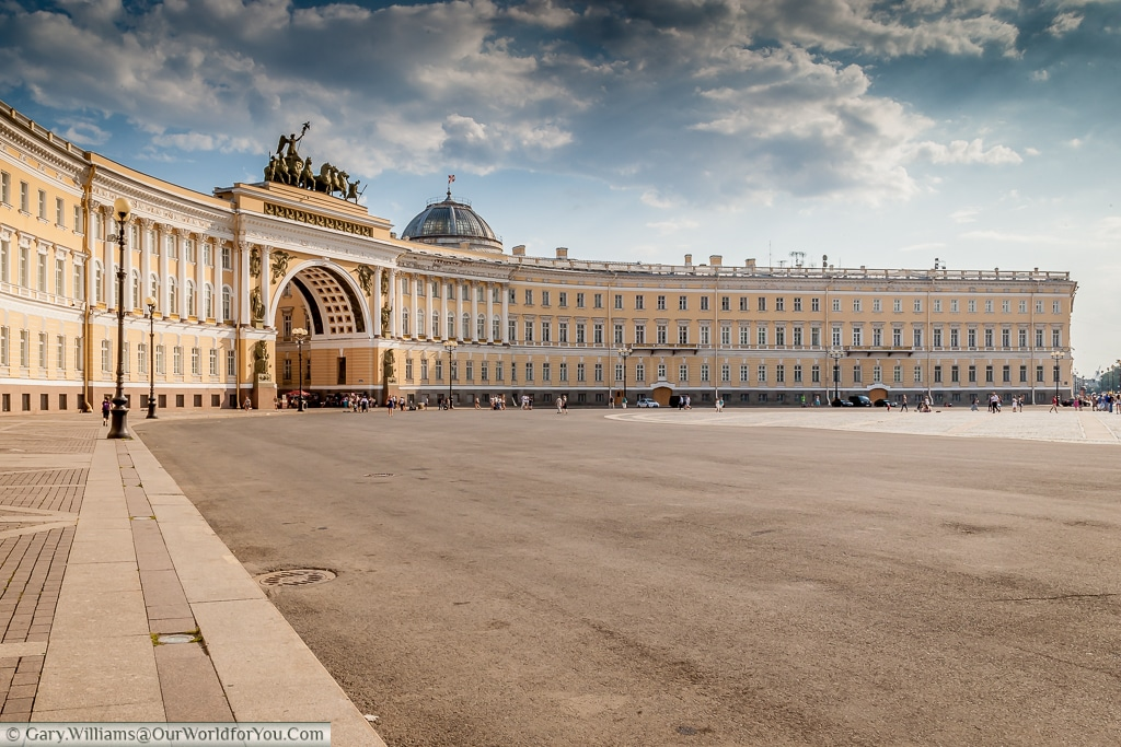 The Hermitage Lecture Centre, St Petersburg, Russia