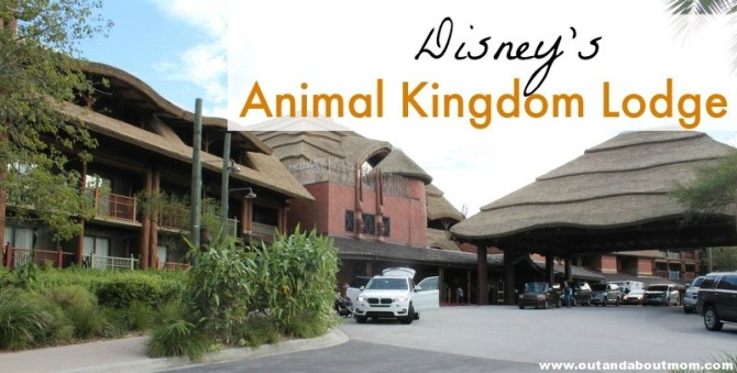 Disney's Animal Kingdom Lodge_Out and About Mom_Entrance