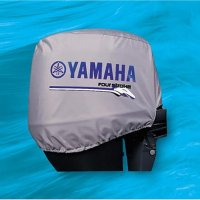 Basic Yamaha Outboard Motor Cover F30, F40, F50, T50
