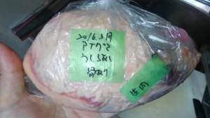 KIMG4662