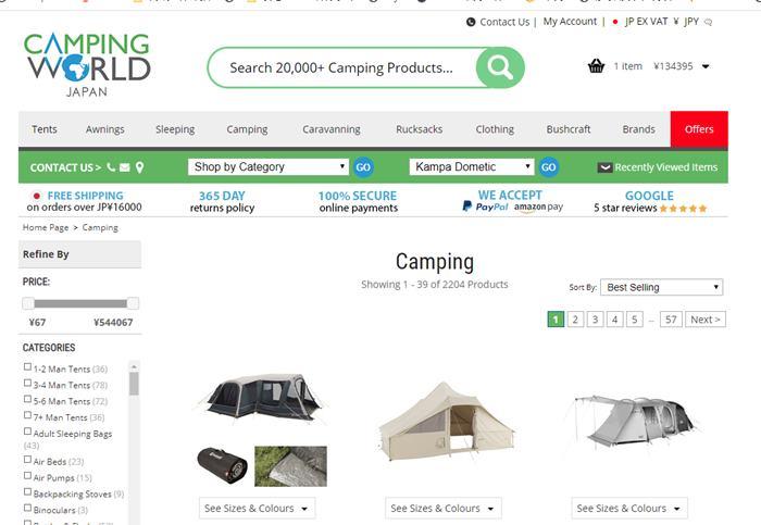 camping outdoor_キャンピングアウトドア_アウトドア海外通販